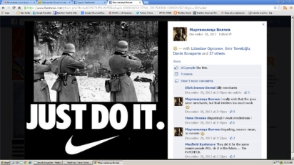 Just Do it Nazis Facebook (1)